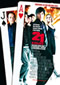 21: Black Jack (Veintiuno: Black Jack)