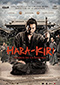 Hara-kiri: Muerte de un samurai